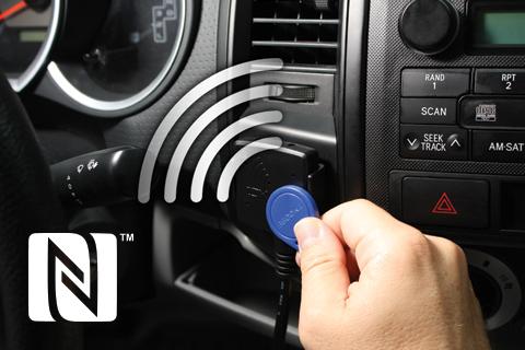 nfc-driver-id-key
